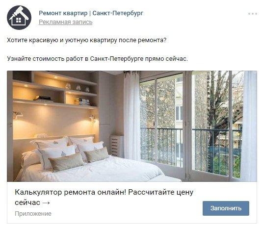 Примеры промо постов