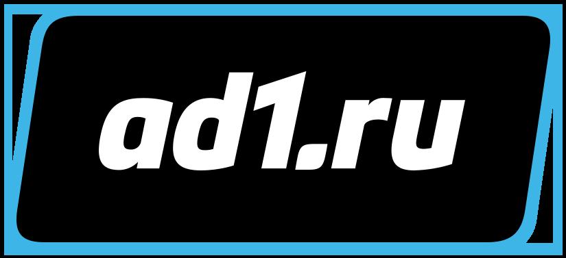ad1-logo