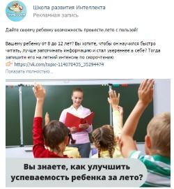 Как рекламировать детский лагерь алексей полевский мощный яндекс.директ 2.0 2015 видеокурс